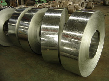 hot_dipped_galvanized_steel_coil_strip.jpg